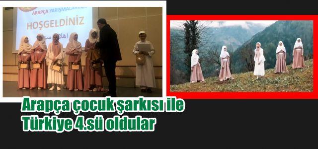 Arapça çocuk şarkısı ile Türkiye 4.sü oldular