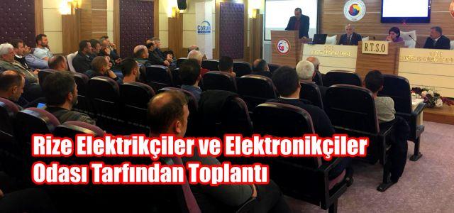 ÇORUH EDAŞ Elektirikçiler ve Elektronikçiler Odası Yetkilileri İle Bir Araya Geldi