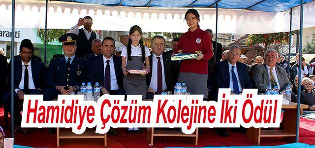 Ödülleri Milletvekili Osman Aşkın Bak Verdi.