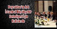 İstanbul Büyükşehir Belediyesine Adı